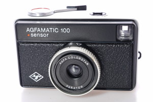 Agfa Agfamatic Sensor 100 boxed